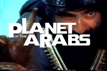 Jacqueline Salloum.  Planet of the Arabs , 2003