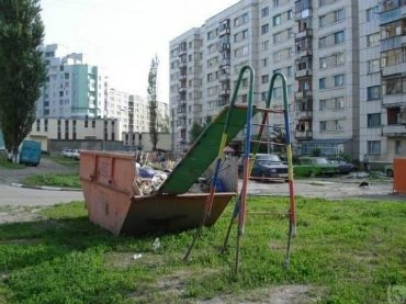 Sad Playground, as found by Peter Fischli on the World Wide Web