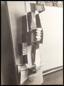 Fotografía de la escultura de Pablo Picasso, Guitarra (Photograph of the Pablo Picasso Sculpture, Guitar)
