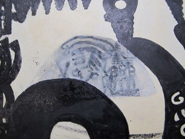 Detail of the removal of an amendment by the artist using correction fluid for typewriters
